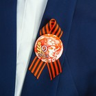 """Badge with ribbon """"may 9"""" soldier"""