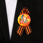 """Badge with ribbon """"may 9,"""" soldiers, red star"""