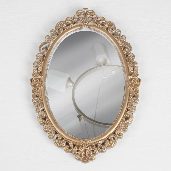 Зеркало настенное «Вензеля», зеркальная поверхность 16 × 23 см, цвет «белёное золото»