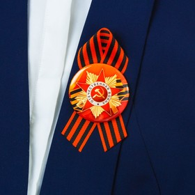 """Badge with ribbon """"may 9,"""" red star, tape"""