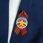 "Badge with ribbon ""may 9"" star, cloves"