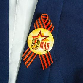 """Badge with ribbon """"may 9"""" star, yellow background"""