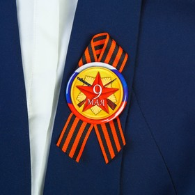 "Badge with ribbon ""may 9"" the red star, the Russian flag"