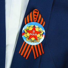 "Badge with ribbon ""may 9"" the red star, the sky"