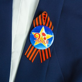 """Badge with ribbon """"may 9"""", the star, the sky"""