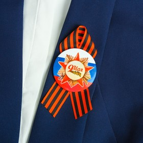 """Badge with ribbon """"may 9"""" the red star, the Russian flag"""