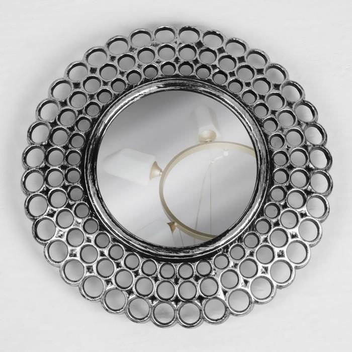 Зеркало настенное «Винтаж», d зеркальной поверхности 13 см, цвет «состаренное серебро»