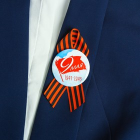 """Badge with ribbon """"may 9"""" the red flag, sky"""