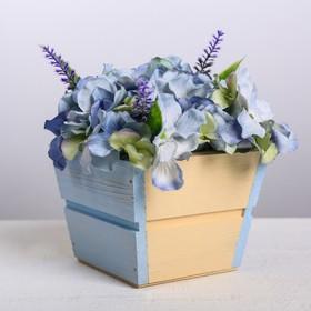 Кашпо флористическое трапеция, персиково-голубой, 13 × 13 × 10 см
