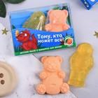 """Детский набор """"Тому, кто может всё!"""": фигурное мыло и фигурная бомбочка"""