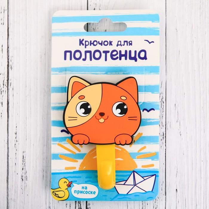 Крючок для полотенца «Котик», 9 х 5 см