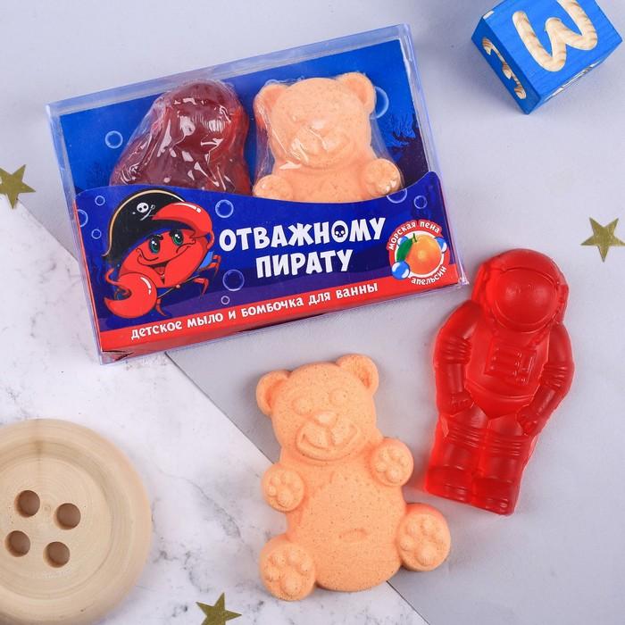 """Детский набор """"Отважному пирату"""": фигурное мыло и фигурная бомбочка"""