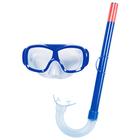 Набор для плавания Essential Freestyle, маска, трубка, от 7 лет, цвета МИКС, 24035 Bestway