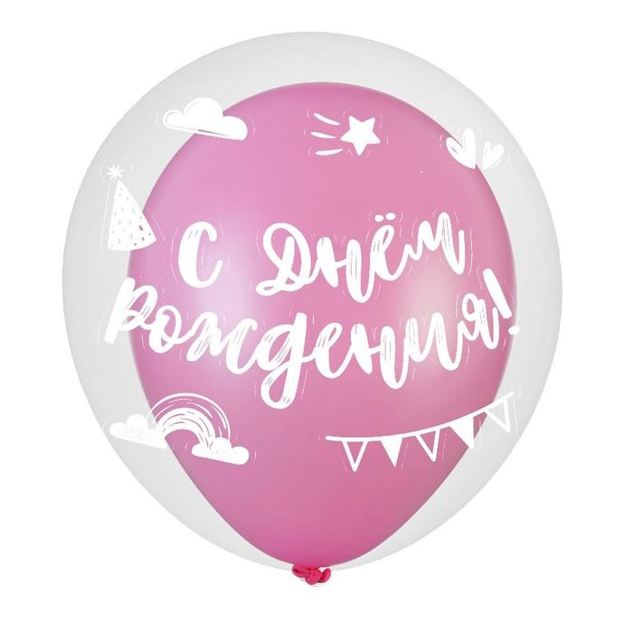 """Шар в шаре, розовый, 12"""", 18"""" - фото 952706"""