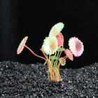 Растение для аквариума, до 10 см, пластик