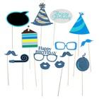 """Карнавальный набор для фотосессии """"С днём рождения"""" в наборе 14 предметов"""