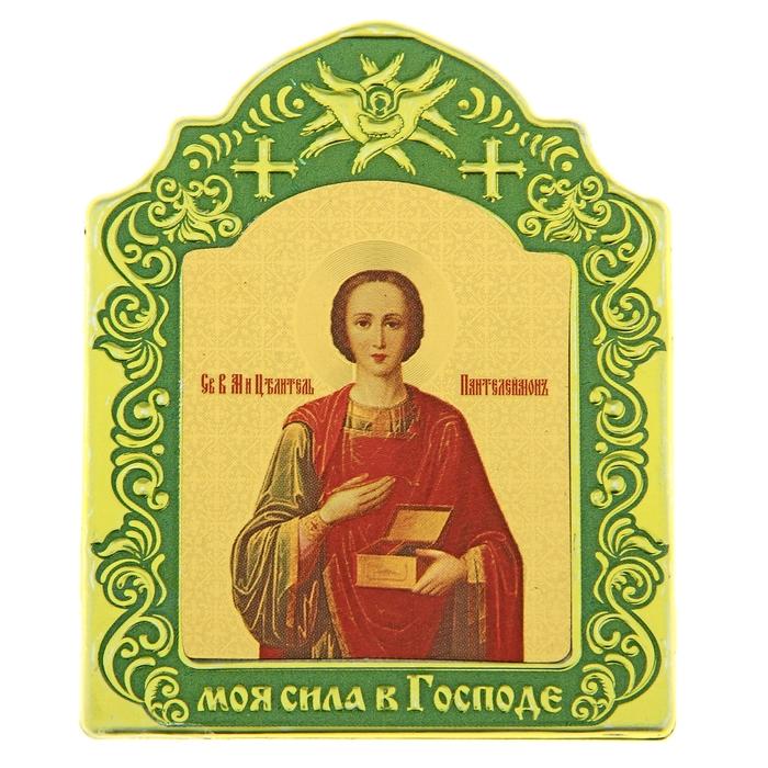 """Икона Целителя Пантелеимона в киоте """"Моя сила в господе"""" на подставке"""