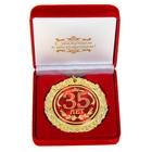 """Медаль в бархатной коробке """"35 лет"""""""