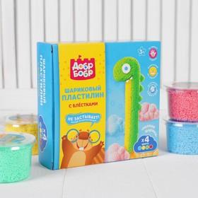 Набор шарикового мелкозернистого пластилина с блестками ДобрБобр, 4 цвета, 500 мл