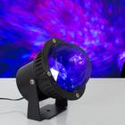 """Световой прибор """"Хрустальный уличный шар"""", d=7.5 см с пультом управления,IP65, 24V"""
