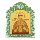 """The icon of the Holy Tsar Martyr Nicholas in the frame """"My strength in the Lord"""" on the stand"""