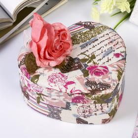 """Шкатулка текстиль для украшений """"Бутон розы"""" сердце 6,5х19х20,5 см"""