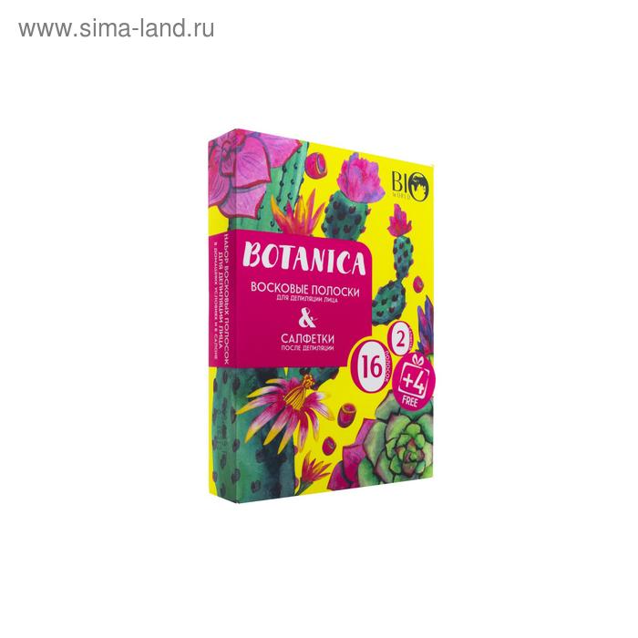 Набор Botanica: Восковые полоски для депиляции лица (16+4) + 2 сашэ с маслом