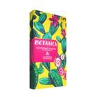 Набор Botanica: Восковые полоски для депиляции тела (12+8) + 2 сашэ с маслом