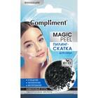 Пилинг-скатка для лица Compliment Magic Peel бамбуковый уголь и гиалуроновая кислота, 7 мл