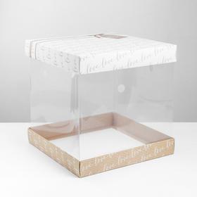 {{photo.Alt || photo.Description || 'Складная коробка под торт «Тебе», 30 × 30 см'}}