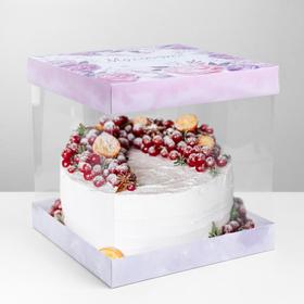 {{photo.Alt || photo.Description || 'Складная коробка под торт «Моменты счастья», 30 × 30 см'}}