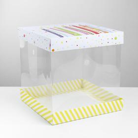 {{photo.Alt || photo.Description || 'Складная коробка под торт «Поздравляю!», 30 × 30 см'}}