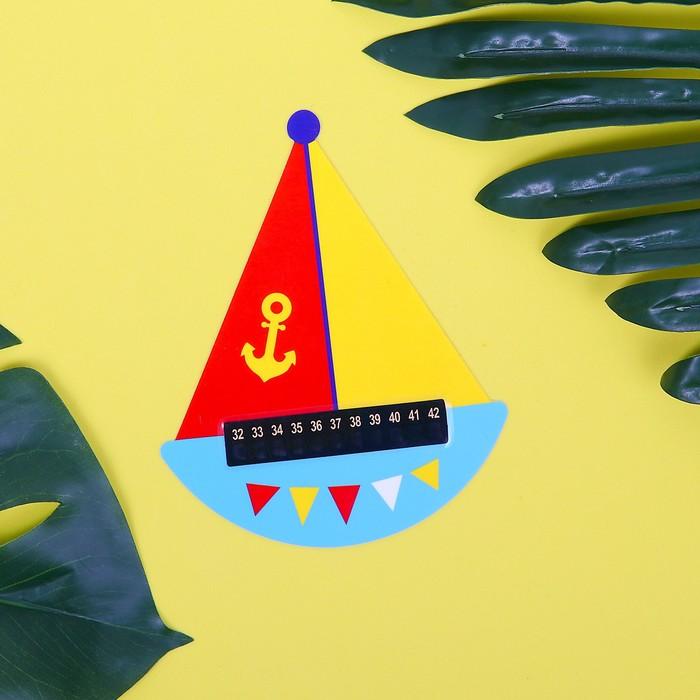 Термометр детский для воды «Кораблик» - фото 2022790