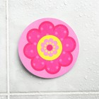 Наклейка для игры в ванной «Цветочек» - фото 76147218
