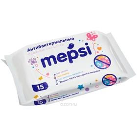 Салфетки влажные детские антибактериальные очищающие Mepsi, 15шт. Ош