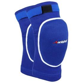 Наколенники волейбольные, размер М, цвет синий
