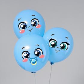 Наклейки на воздушные шары «Детские глазки»