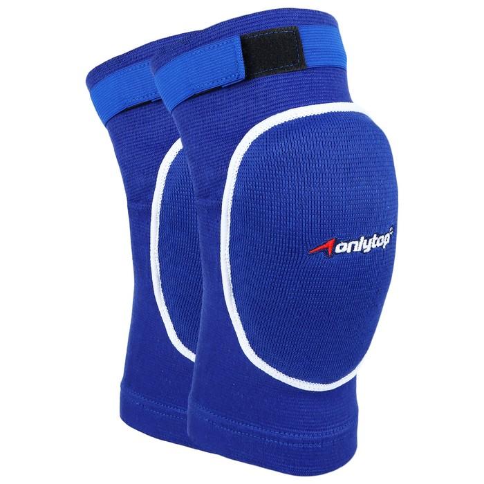 Наколенники волейбольные, размер L, цвет синий