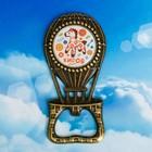 Магнит-открывашка «Киров. Воздушный шар», латунь