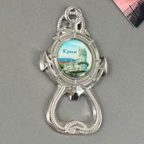 {{photo.Alt    photo.Description    'Магнит-открывашка в форме якоря «Крым. Ласточкино гнездо»'}}