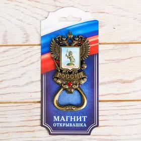 Магнит-открывашка в форме герба «Красноярск»