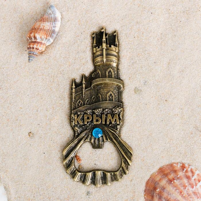 Магнит-открывашка «Крым», латунь