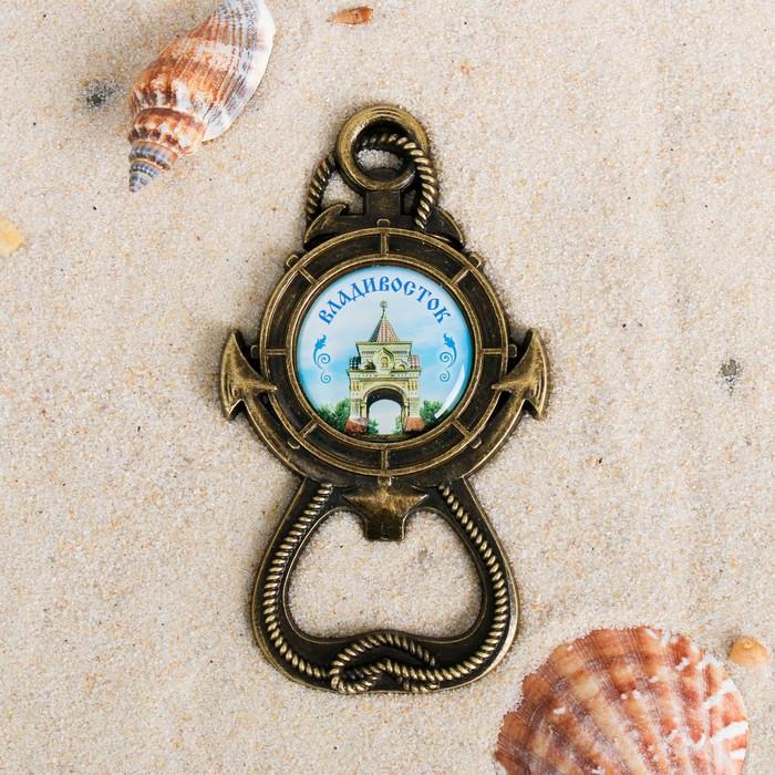 Магнит-открывашка в форме якоря «Владивосток. Триумфальная арка»