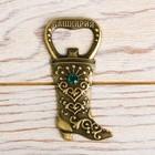 """Magnet opener """"Bashkortostan"""" brass, 4.2 x 8.5 cm"""