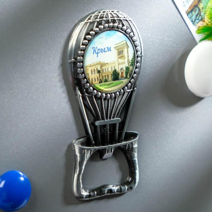 Магнит-открывашка в форме воздушного шара «Крым. Ливадийский дворец»