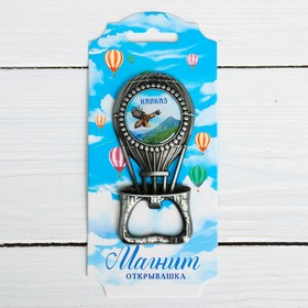 Магнит-открывашка «Воздушный шар» (Кавказ) черн. сeребро, 4,6 х 9,3 см