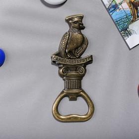 """Magnet opener """"St. Petersburg"""" brass, 4 x 10.2 cm"""