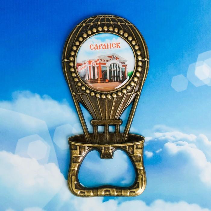Магнит-открывашка в форме воздушного шара «Саранск»