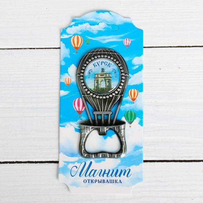 Магнит-открывашка в форме воздушного шара «Курск» - фото 685911