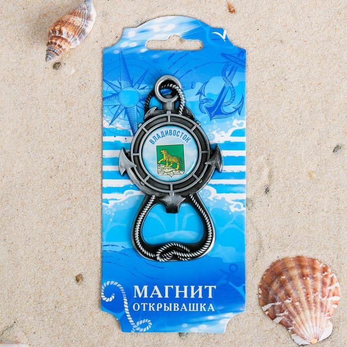 Магнит-открывашка «Якорь» (Владивосток - герб) черн. сeребро, 5,1 х 9,1 см